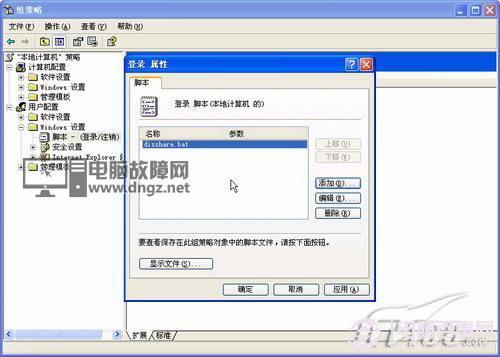 电脑怎么重装系统,如何重装系统步骤图解