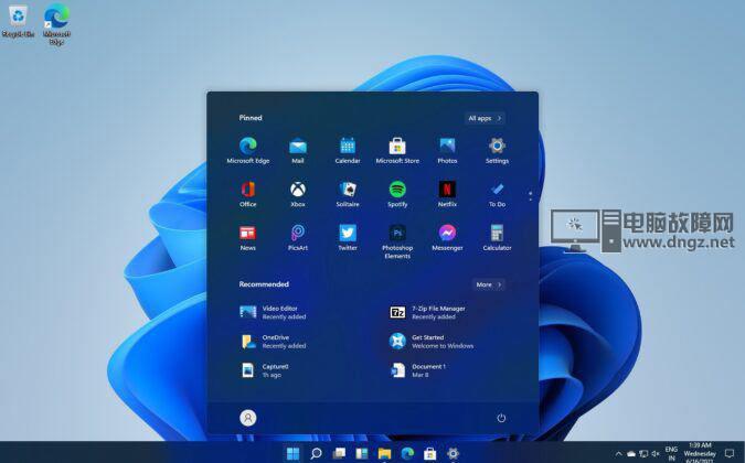 微软正式向用户推送升级Win11准备