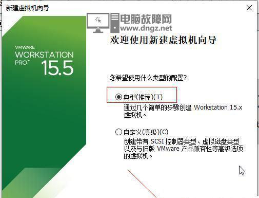Win11系统怎么安装到vm虚拟机