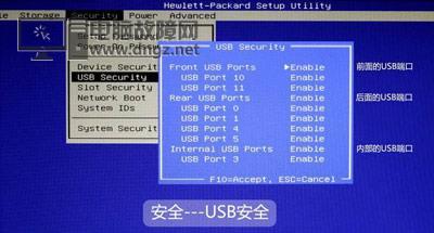 惠普笔记本台式一体机电脑BIOS中英文对照中文版图解说明